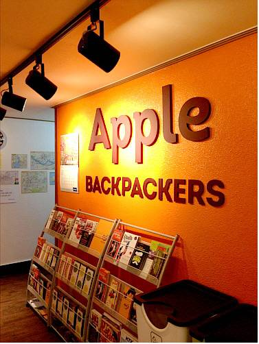 Apple Backpackers