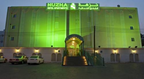 Nuzha Hotel Apartments