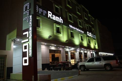 Drr Ramh Hotel Apartments