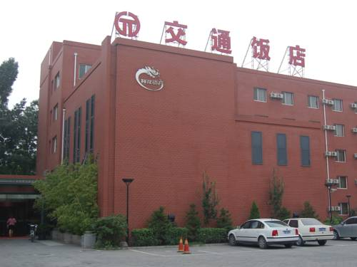 Communications Hotel Beijing