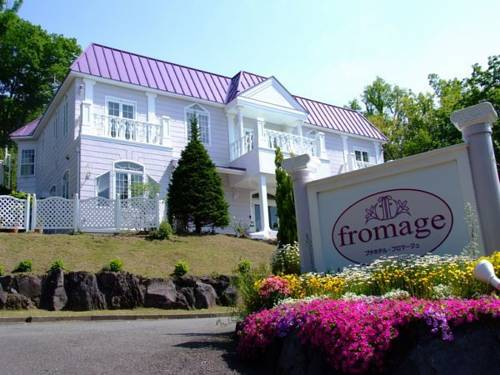 Petit Hotel Fromage