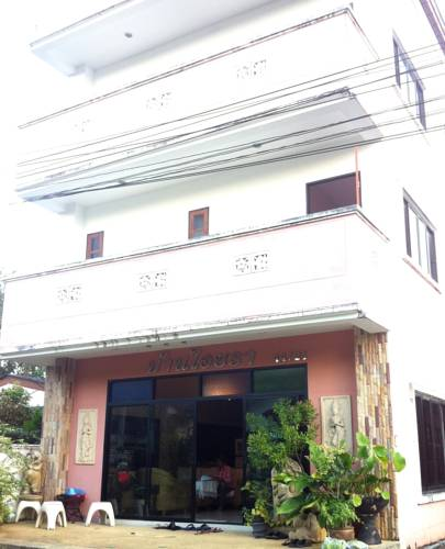Baan Iyara Guesthouse