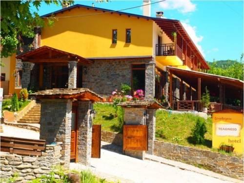 Hotel Teloneio