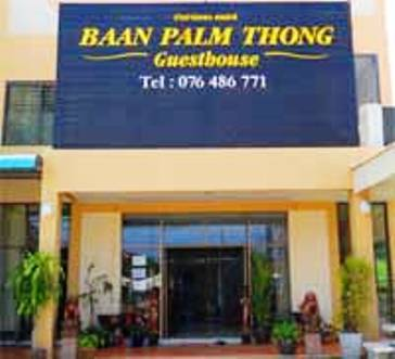 Baan Palm Thong Guesthouse