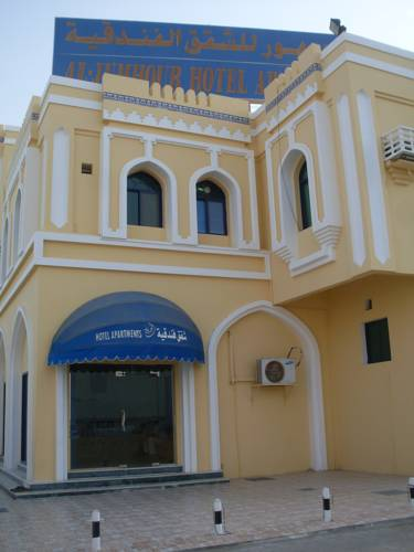 Al Jumhour Hotel Apartments